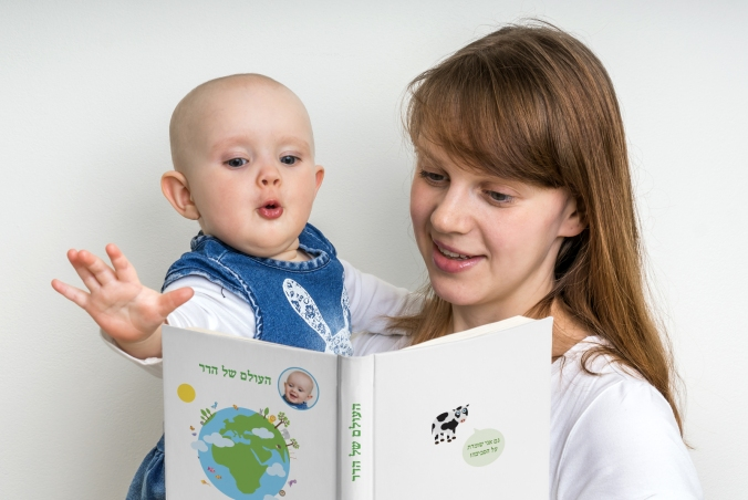 album_size_childrens_book