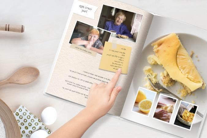 album_size_cookbook